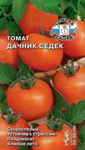Томат Земляк: характеристика и описание сорта, урожайность с фото ... | 500x285